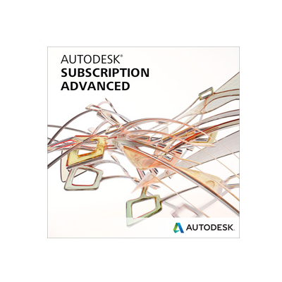 Autodesk Maintenance Plan with Advanced Support